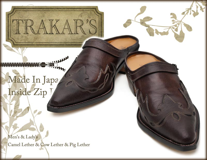 25402 Brown×Brownのメインイメージ